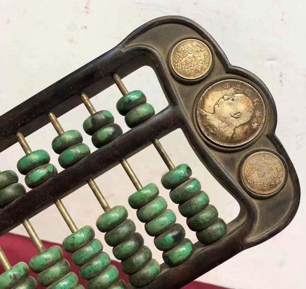 罕见的绿松石算盘