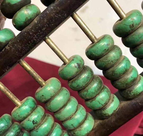 绿松石算盘珠