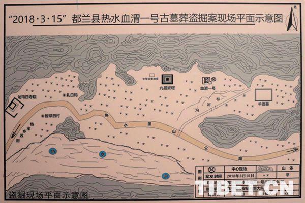 青海都兰县热水血渭一号古墓葬盗掘案现场平面示意图