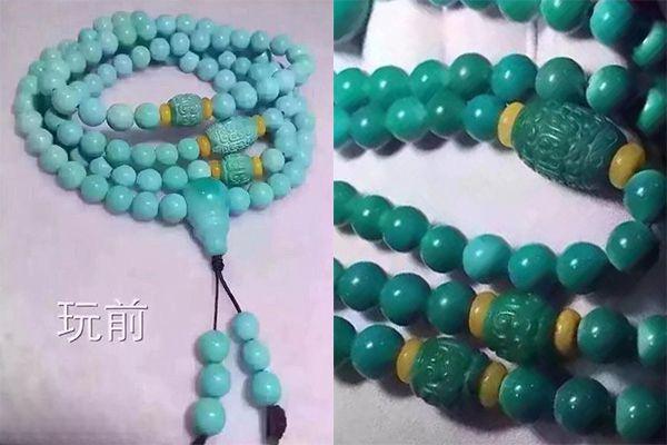 绿松石珠链盘玩前后对比图片