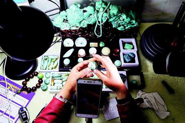 网络直播销售绿松石